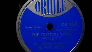 The Chas McDevitt Skiffle Group(ザ・チャス・マックデヴィット・スキッフル・グループ)♪The Cotton Song♪1957年 HMV 101 phonograph