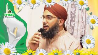 Naat Sarkar Ki Parta Hoon Mein by Hafiz Karim Sultan Siddiqui