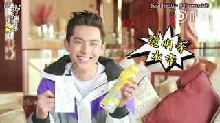 [ENGSUBS] 180714 达能柠檬来的 Interview - Dylan Wang (王鹤棣)