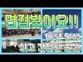 [홍프레임] 2016년 3월 신입생 홍보영상 단편영화 실