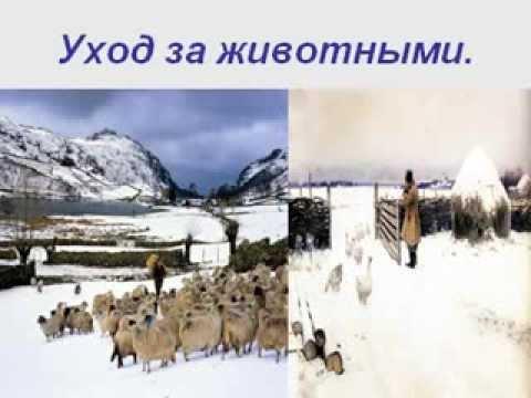 Деревня зимой труд картинки