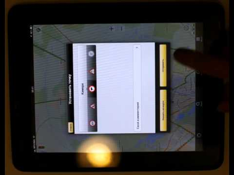Yandex Maps (speed cam mark location)