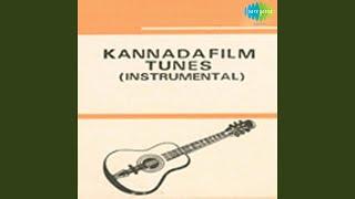 Aakaashave Beelali Instrumental Tunes Nyaayave Devaru