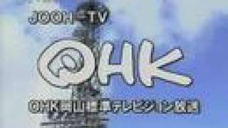 ohk岡山放送オープニング 2007