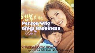 Video PERSON WHO GIVES HAPPINESS - SINOPSIS DRAKOR YANG TAYANG DI TRANS TV download MP3, 3GP, MP4, WEBM, AVI, FLV September 2019