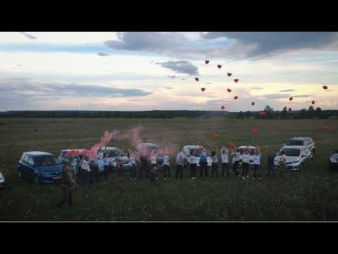 Ролик родителей Школа №4 Студия Исток г.Зея Амурская обл. 2019г.