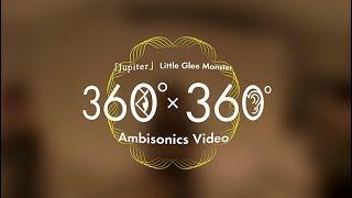 映像だけじゃない!歌声もぐるぐる回る360°×360°動画〉 リトグリが、あ...