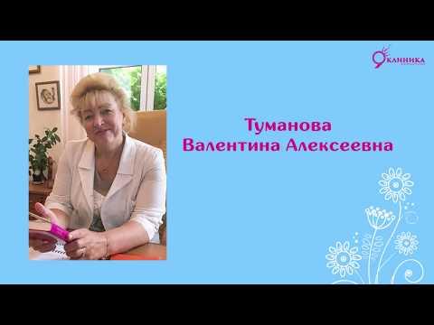 """Врачи """"Клиники 9"""" Жуковский. ЭКО.  Семейная клиника"""