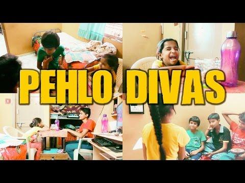 Pehlo Divas | Dhaval Prajapati Films