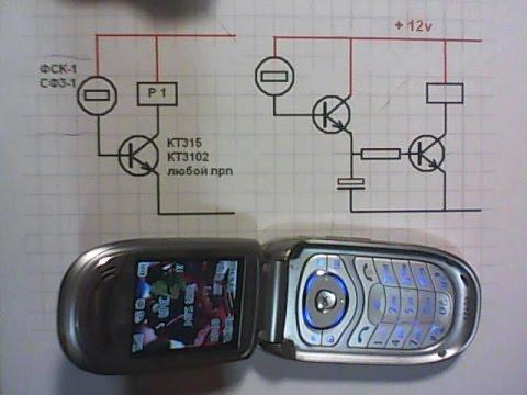 фото с телефона в вставить мобильного рамку