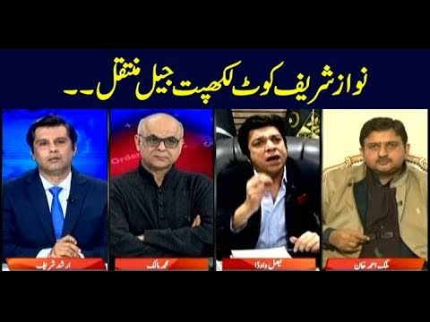 Power Play | Arshad Sharif | ARYNews | 7 February 2019
