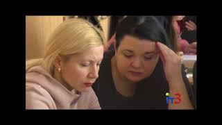 """Тренинг для учителей на тему """"Новая украинская школа"""""""