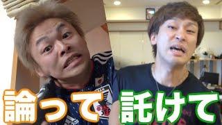 【日本語難しい】意味わからん動詞の意味を予想してショートムービー対決!