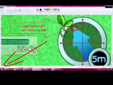 Dunk 264 + Excel ลมธรรมชาติ