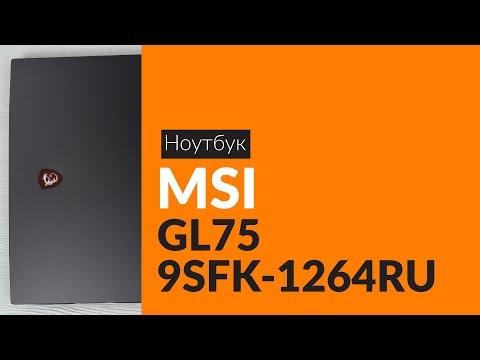 Распаковка ноутбука MSI GL75 9SFK-1264RU / Unboxing MSI GL75 9SFK-1264RU