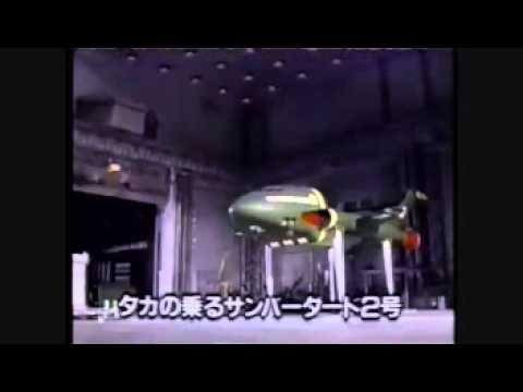 Thunberdirds parody of Thunderbirds in japan 2