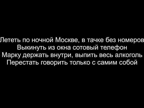 Don Diablo & Элджей - UFO ТЕКСТ / LYRICS