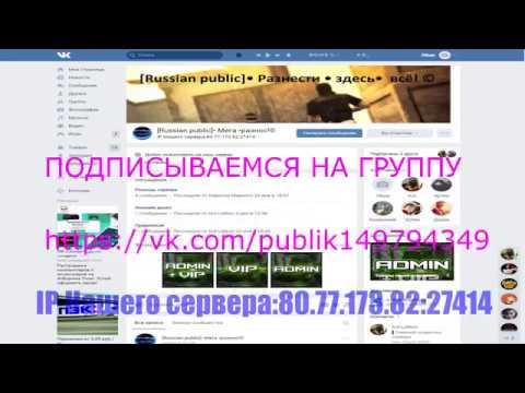 [Russian public]• Мега •разнос!© |80.77.82:27414|