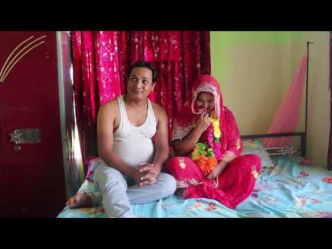 सुहागरात कमेडी भिडियो nepali comedy vedio honeymoon