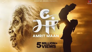 Amrit Maan : Maa (Official Song) Desi Crew | New Punjabi Songs 2020 | Latest Punjabi Songs 2021