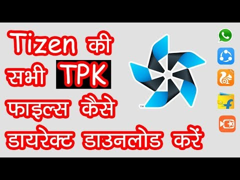 Tizen Store : Download & Install All TPK Files - Wire Droid
