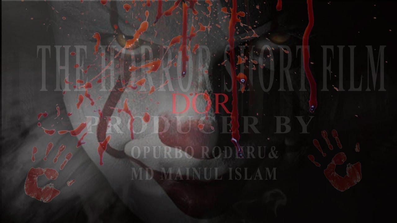 Bengali Horror Short Film Dor (ডর)   New Short Film 2017