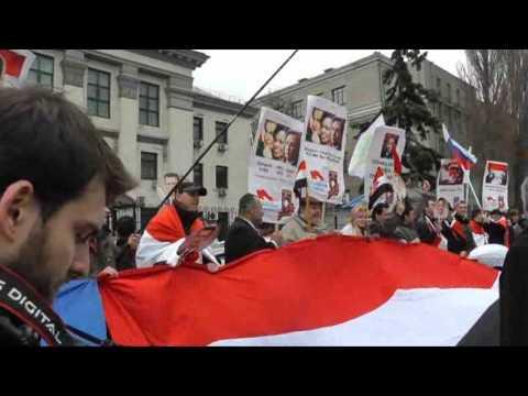 """Митинги в Киеве 21 марта """"Сирия выстоит и победит!"""""""