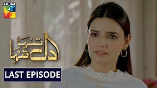 Dil Tanha Tanha Last Episode HUM TV Drama 1 April 2021