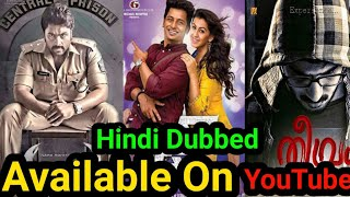 Top 10 Under Rated Suspense Thriller South Hindi Dubbed Movies ...