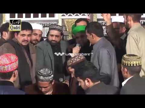 Hafiz Tasawar Attari & Qari shahid mehmood qadri 2017