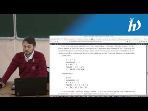 Практика программирования на Python 3, лекция №12