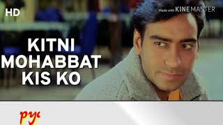 Deewane movie title song_Kitni Mohabbat Kisko full song lyrical_90s