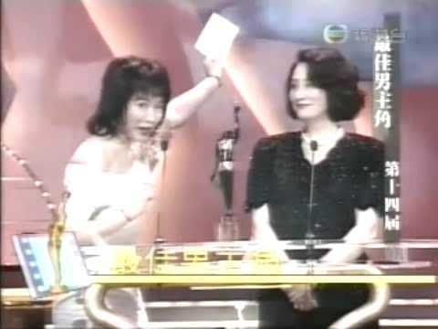 Tony Leung Best Actor - 1995 HK Film Awards