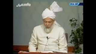 Tarjumatul Quran - Sura' al-Qasas [The Stories]: 40 - 57