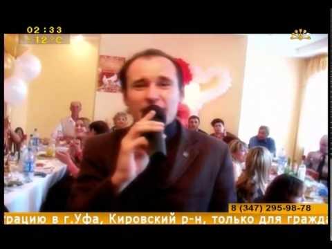 Рауф Сальтяшев - туй йыры