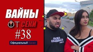 Свежая подборка вайнов SekaVines / Выпуск №38