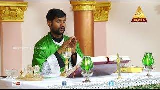 Fr. Yohan Rajesh OCD | Divya Pooja | 17 AUG 2019 |
