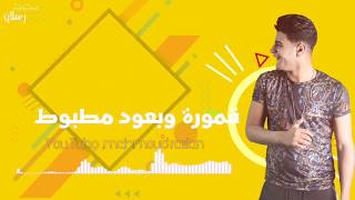 حالة واتس مهرجان ملكه جمال نور التوت وعلي قدورة