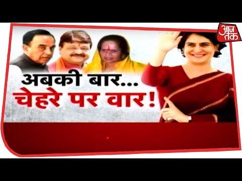 क्या चुनाव मुद्दे पर नहीं नेताओं के चेहरे पर लड़े जाएंगे?   दंगल
