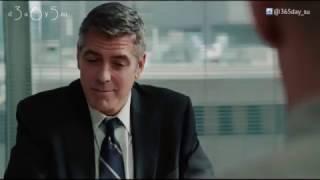 А вы счастливы на работе? -