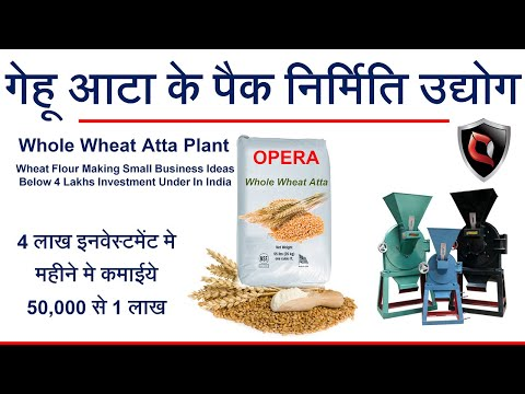 Whole Wheat Atta Plant Small Business Ideas Below 4 Lakhs Investment Under In India 1 lakh a month