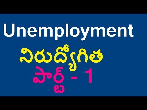 Indian Economy: Unemployment Part 1 - An introduction explanation in Telugu