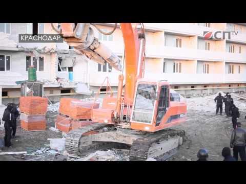 Снос незаконной постройки в Краснодаре