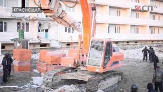 Снос незаконной постройки в Краснодаре(, 2013-04-19T11:16:49.000Z)