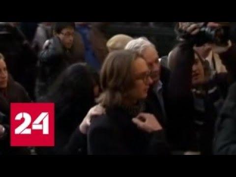 Суд США отказался выпускать под залог информатора WikiLeaks Челси Мэннинг - Россия 24