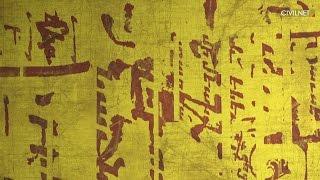 Արդեան․ հայկական զարդանախշերը դարձնելով ձեր առօրյան