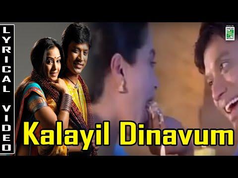 New | Kalayil Dhinamum |  Audio Visual | S.J.Surya | Simran | A.R.Rahman