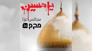 Allama Amjad Raza Johari ★ Ashra Muharram-Ul-Haram ★ LHR 2014 / 1436 Hijri – DAY 8