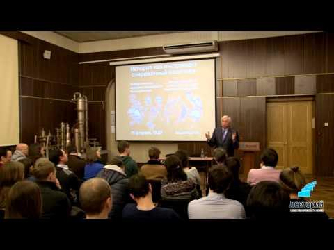 Леонид Млечин История