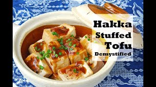 How to Make Chinese Stuffed Tofu (客家酿豆腐)